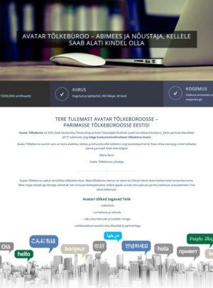 Avatar Tõlkebüroo